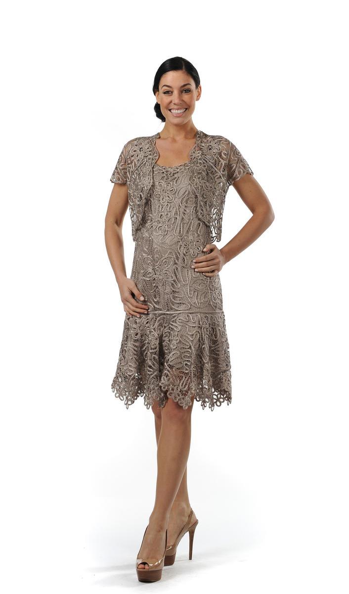 Karen - Short Sleeve Top and Short Dress