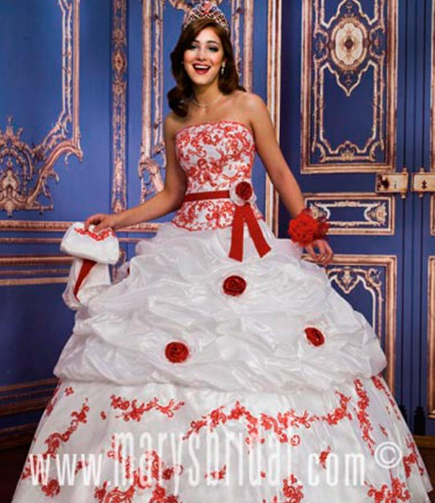 BELOVING QUINCEANERA